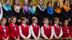 Hungarian Radio Children's Choir